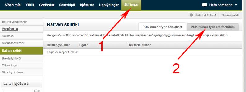 MP - Sækja PUK númer mynd 1